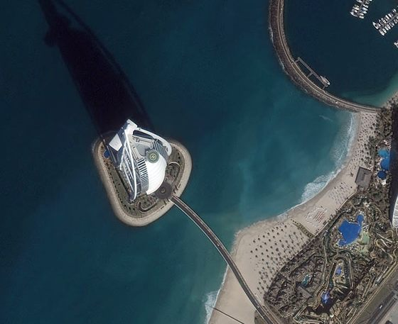 Burj Al Arab